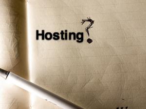 apa itu hosting, pengertian hosting