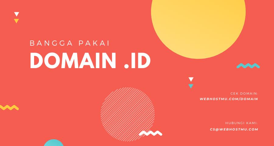 domain id