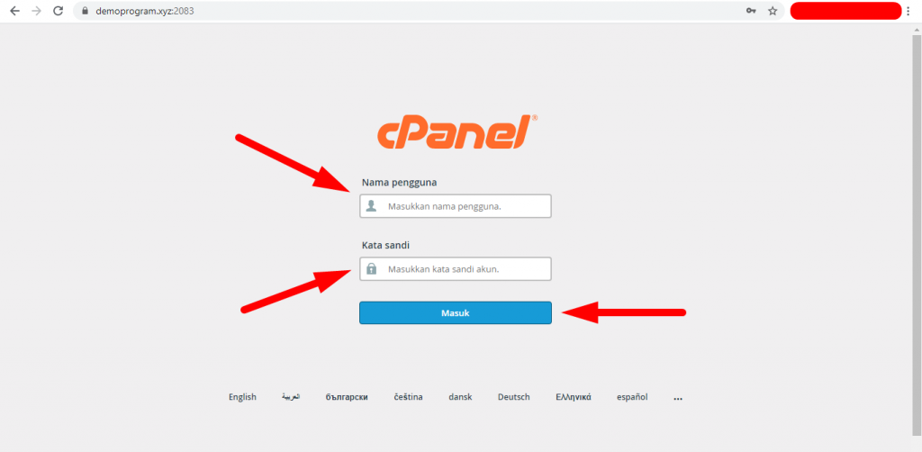 halaman login cpanel